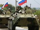 Україну покинуло понад тисячу російських вояків, - прес-центр АТО