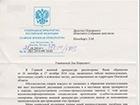 В Росії приховують причини і місце смерті псковських десантників