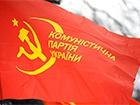 Для дестабілізації ситуації на Сході України місцевих комуністів інструктували комуністи з Києва, - Наливайченко