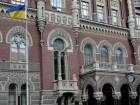 Гонтарева: Курс гривні постраждав з-за знецінення російського рубля