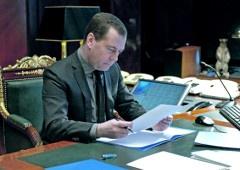 Медвєдєв розповів, як Росія весь час підтримувала українську економіку - фото