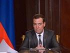 Медведєв: Заявка на вступ до НАТО перетворила Україну на потенційного військового супротивника