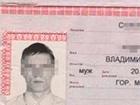 Москвич приїхав на Донеччину ремонтувати терористам зброю