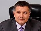 МВС: всі ігрові точки на території України підлягають закриттю