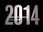 Найзначніші наукові досягнення 2014 року за версією Science