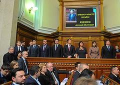 Обрано новий Уряд України - фото
