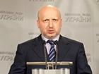 Олександра Турчинова призначено секретарем РНБО