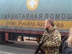 Ще 40 фур «гуманітарної допомоги» Ахметова не пускають на окуповані землі