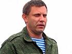 Ще з серпня «добровольцям»-терористам «ДНР» зарплата не виплачується, - РНБО