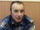 У Дніпродзержинську СБУ затримала чоловіка, який намагався створити «партизанське підпілля»