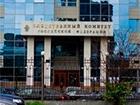 У Росії порушили кримінальну справу відносно українських депутатів – за заклики до тероризму