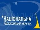 «Українське радіо» відтепер доступне Європейській частині РФ, ще й російською