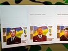 Укрпошта випустила серію конвертів «Героям Слава!»