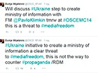 В Європі критикують створення в Україні міністерства інформації