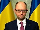 Яценюк закликав Верховну Раду ухвалити пакет законів, які «дадуть можливість нам вижити» в наступному році