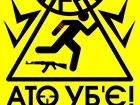Як правильно здаватися в полон – інструкція для проросійських терористів