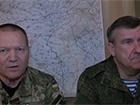 З «ЛНР» домовилися про перемир'я з 5 грудня
