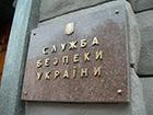 За терористичні погрози Кадирова СБУ відкрила кримінальне провадження