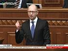 Задля знищення корупції Яценюк збирається віддати на приватизацію більше 1200 об'єктів, які за законом не підлягають їй