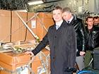 Збройні сили України отримали допомогу із Британії