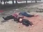 Черговий цинічний теракт у Донецьку