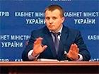 Демчишин не прийшов до антикорупційного комітету ВР, тому депутати самі до нього прийдуть