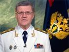 Генпрокурор РФ: запит про видачу Януковича від України не надходив