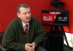 Гіркін: «Ми зганяли депутатів Криму, щоб вони проголосували за відділення від України» - фото