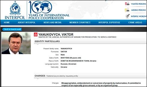 Інтерпол оголосив у розшук Януковича, Азарова, Богатирьову та ще кількох - фото