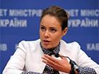 Королевську і Єфремова мають перевірити на причетність до фінансування терористів і сепаратистів