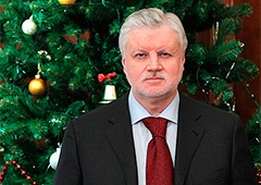 Лідер «Справедливої Росії» Миронов обіцяє самозванцям «ДНР» не тільки гуманітарну допомогу - фото