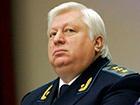 СБУ: Банк, пов′язаний з екс-генпрокурором Пшонкою, вкрав 65 млн грн держкоштів