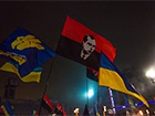 «Свобода» спільно з «Правим сектором» вшанували Бандеру (фотографії)