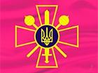 У Міноборони підтвердили загибель та полонення українських військових під Донецьким аеропортом