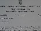 З понеділка перекривається автобусне та вантажне автосполучення між Україною й так званою «ЛНР»