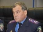 За підозрюваного у хабарництві начальника ДАІ Полтавщини внесли заставу 10 млн грн, - ЗМІ