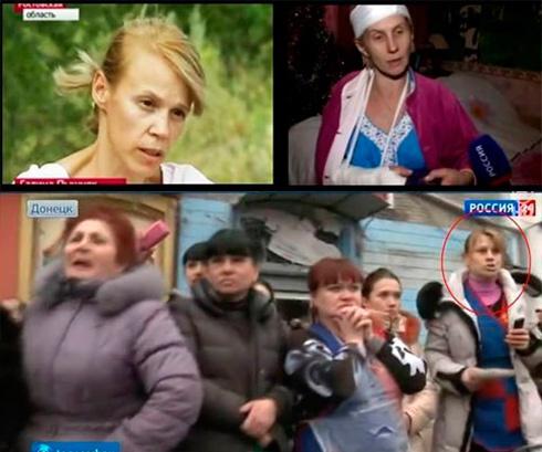 Зірка російського телебачення Галина Пишняк ще й виявилася «свідком» обстрілу тролейбусу у Донецьку - фото
