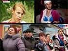 Зірка російського телебачення Галина Пишняк ще й виявилася «свідком» обстрілу тролейбусу у Донецьку