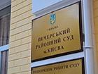 Аваков: Печерський суд потрібно закрити і знести як Бастилію
