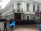 Автомайданівці пікетують прокуратуру Одеської області