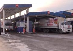 Черговий російський «гуманітарний конвой» безперешкодно зайшов на територію України - фото