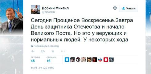Добкін незадовго до теракту назвав ненормальними тих, хто влаштував ходу у Харкові - фото
