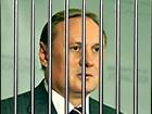 Єфремова посадили під арешт, але з можливістю внесення застави