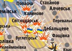 Евакуйовано близько тисячі мешканців Дебальцевого - фото