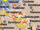 Евакуйовано близько тисячі мешканців Дебальцевого