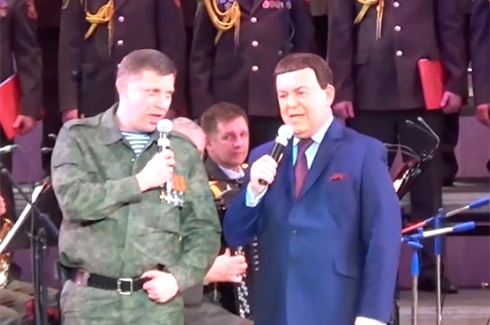 Кобзон, Мільчаков, Моторола, Гіві потрапили під нові санкції ЄС - фото