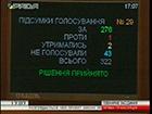 На Донбасі утворюються військово-цивільні адміністрації