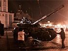 На Михайлівській площі покажуть докази агресії російських військ на території України