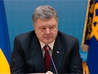 Порошенко: По всій Україні може бути оголошено воєнний стан
