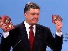 Порошенко у Мюнхені пред'явив паспорти та документи російських солдатів і офіцерів
